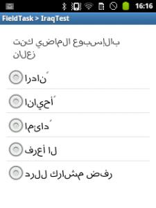 arabic2 (1)